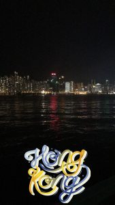 screenshot of a Snapchat - Hong Kong city skyline with geofilter