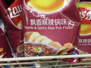 numb and spicy hot pot flavor lay's potato chips in Beijing