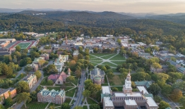 An aerial photo of campus looking south