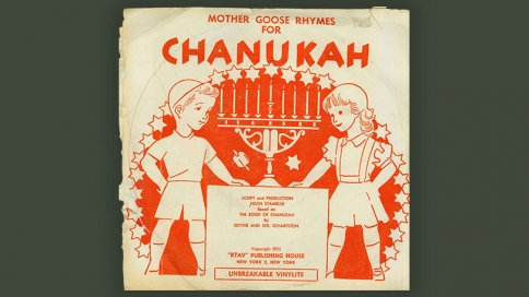 Dartmouth's Jewish Sound Archive.