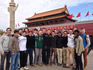 The Dartmouth Aires standing in Tiananmen Square