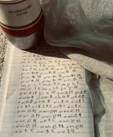 Coffee + homework