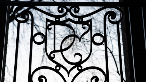 An image of a railing from campus