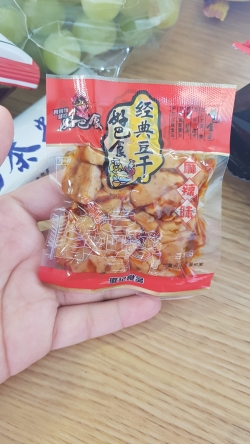 A traditional snack from Inner Mongolia